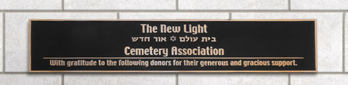 New Light Cemetery Association sign